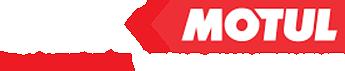 Logo Superbike 2017